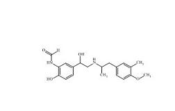Formoterol Impurity E (Mixture of Diastereomers