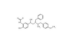 Formoterol Impurity H (Mixture of Diastereomers)