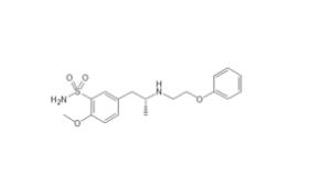 Tamsulosin EP Impurity C